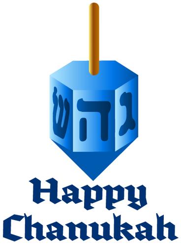 Happy Chanukah