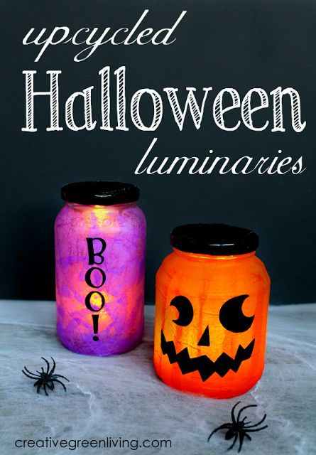 Upcycled Halloween Luminaries