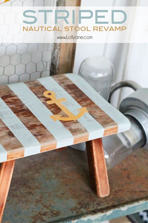 Striped Nautical Stool